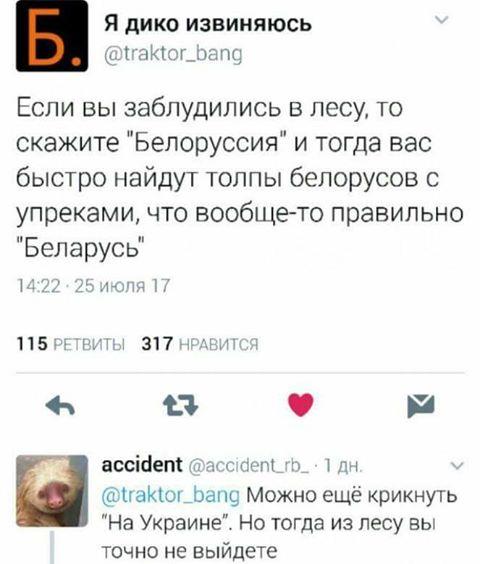 Количество удерживаемых террористами в заложниках гражданских лиц возросло до 137: наемники РФ задерживают пересекающих линию соприкосновения людей, - Тандит - Цензор.НЕТ 339