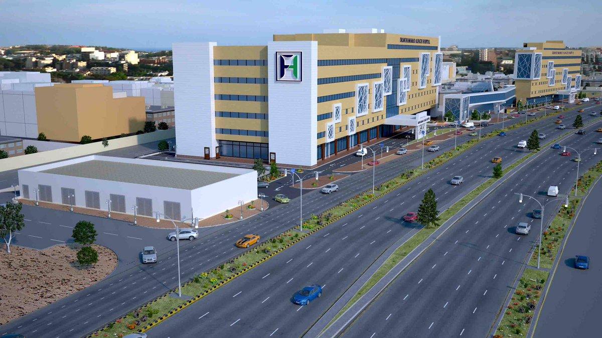 مستشفى الدكتور محمد الفقيه