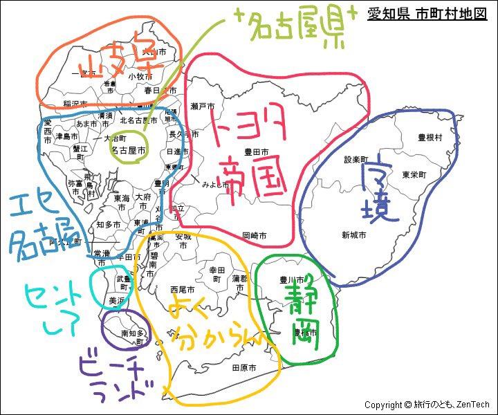 独断と偏見による名古屋県解説