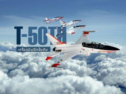 المقاتله الخفيفه KAI T-50 Golden Eagle الكوريه الجنوبيه    DGBsYUIUwAATBV9