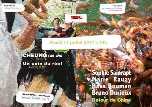 Rémi Féraud, Alexandra Cordebard, Algrain Eric and 7 others