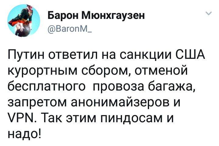 За последние 400 лет Россия ни разу в истории добровольно не выполнила ни одну договоренность, которую подписала, - Ходжес - Цензор.НЕТ 3934