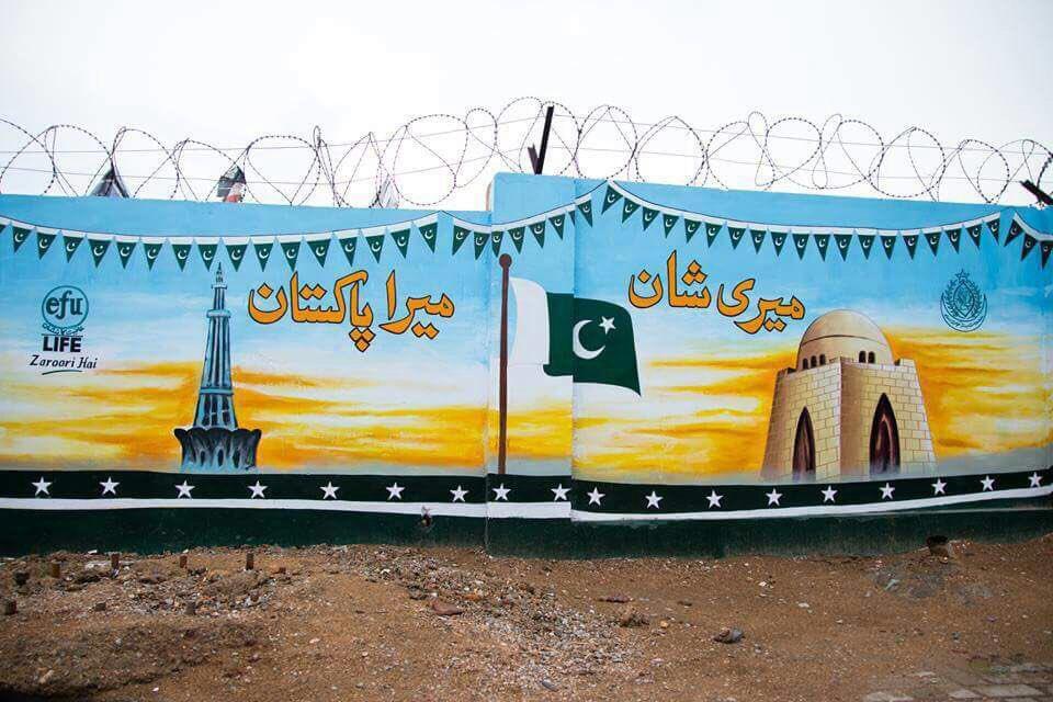 Faizan Lakhani On Twitter Reclaiming The Walls Of Major