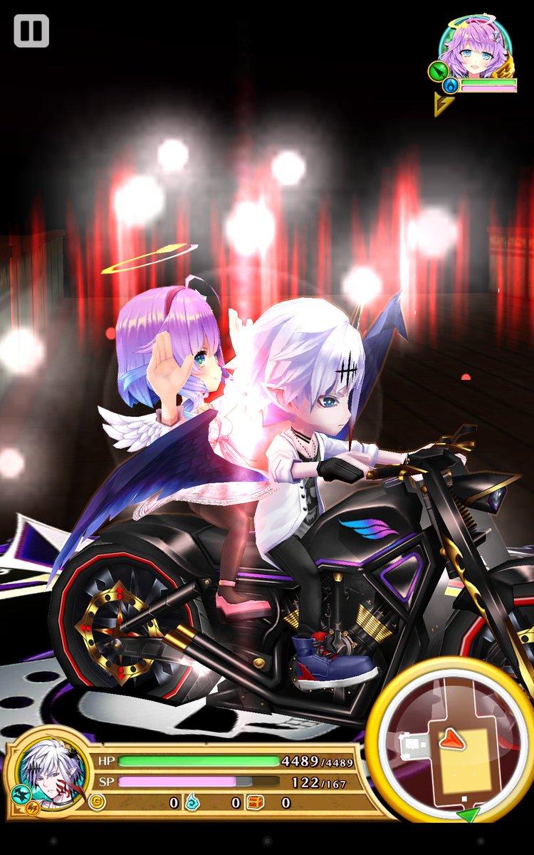 【白猫】シェアハウス版レイン(竜/雷)のステータス&スキル性能情報!SP無くなるまでバイク乗り放題、控えのキャラと2人乗りも可能!【プロジェクト】