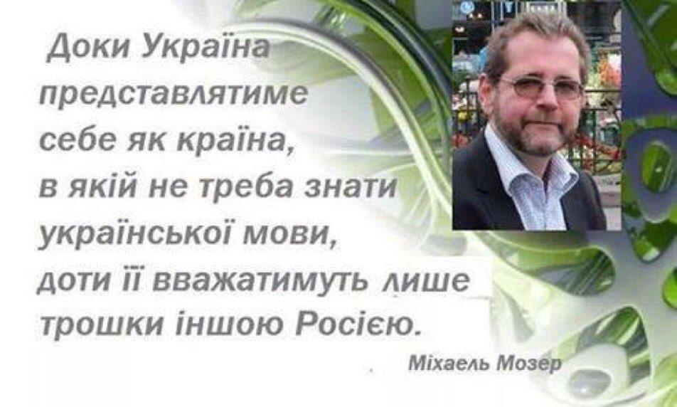 Аттестационный экзамен по украинскому языку не сдали более 200 кандидатов в госслужащие - Цензор.НЕТ 7215