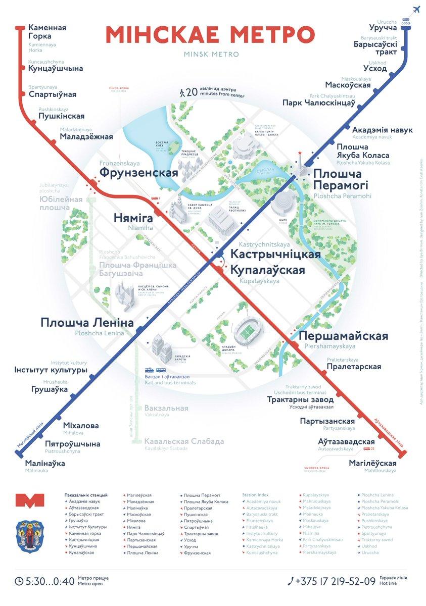 Схема метро санкт-петербурга 2015 распечатать