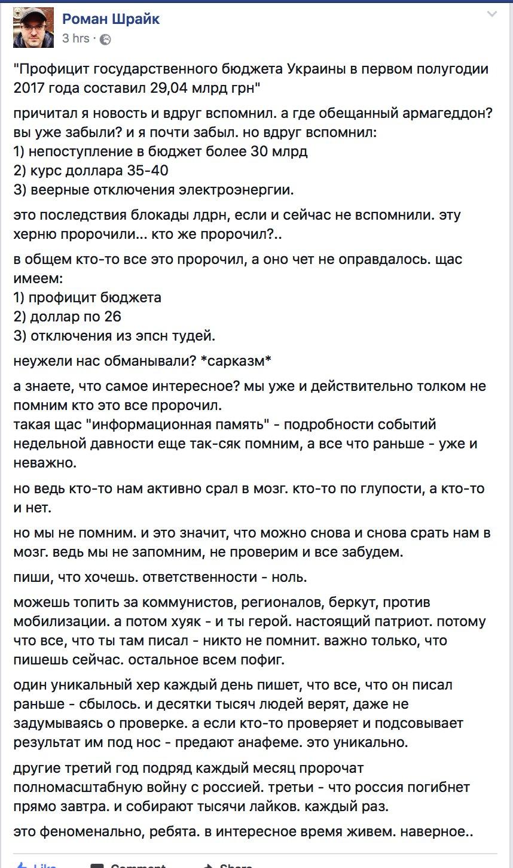 Жители Севастополя протестовали против произвола оккупантов в сфере недвижимости - Цензор.НЕТ 8992