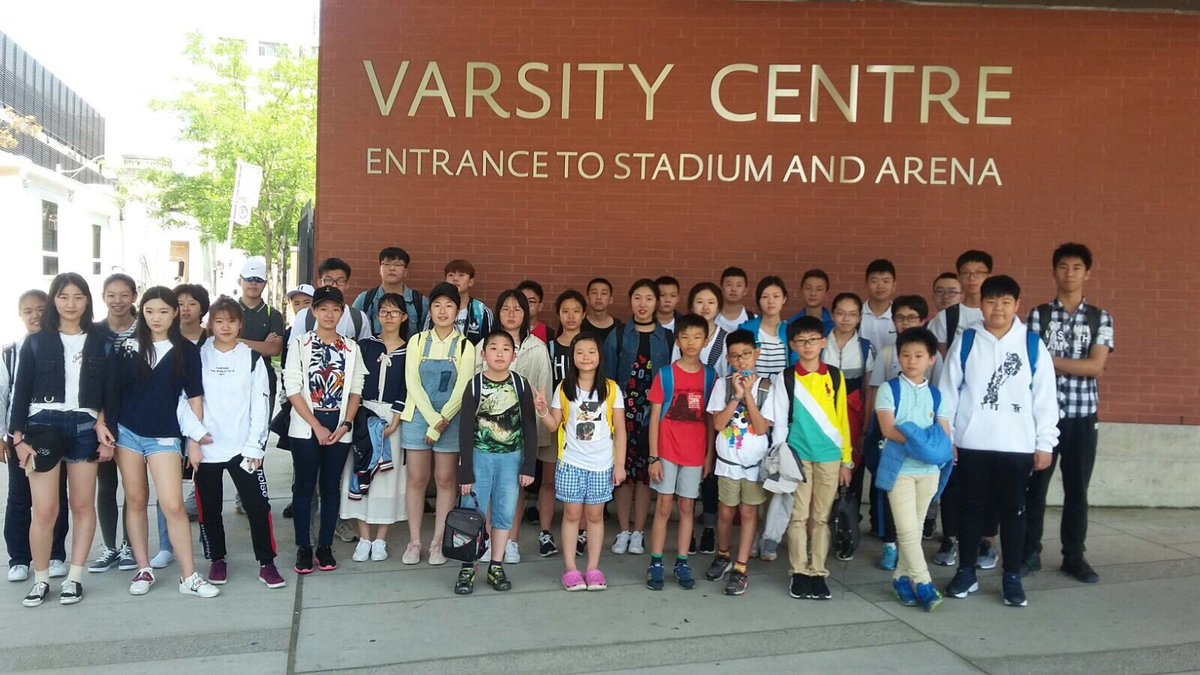 @TCDSB ESL international summer camp students from China visiting @UofT @Varsity_Blues @Trinity_College #futurestudents <br>http://pic.twitter.com/HSBzlSkcOm