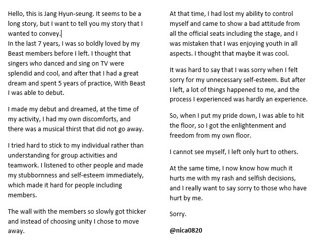 Pannchoa][instiz] JANG HYUNSEUNG JUST RELEASED HIS APOLOGY