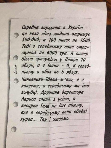 Номинальная зарплата украинцев в июне выросла более чем на 37% - до 7360 гривен, - Кабмин - Цензор.НЕТ 3603