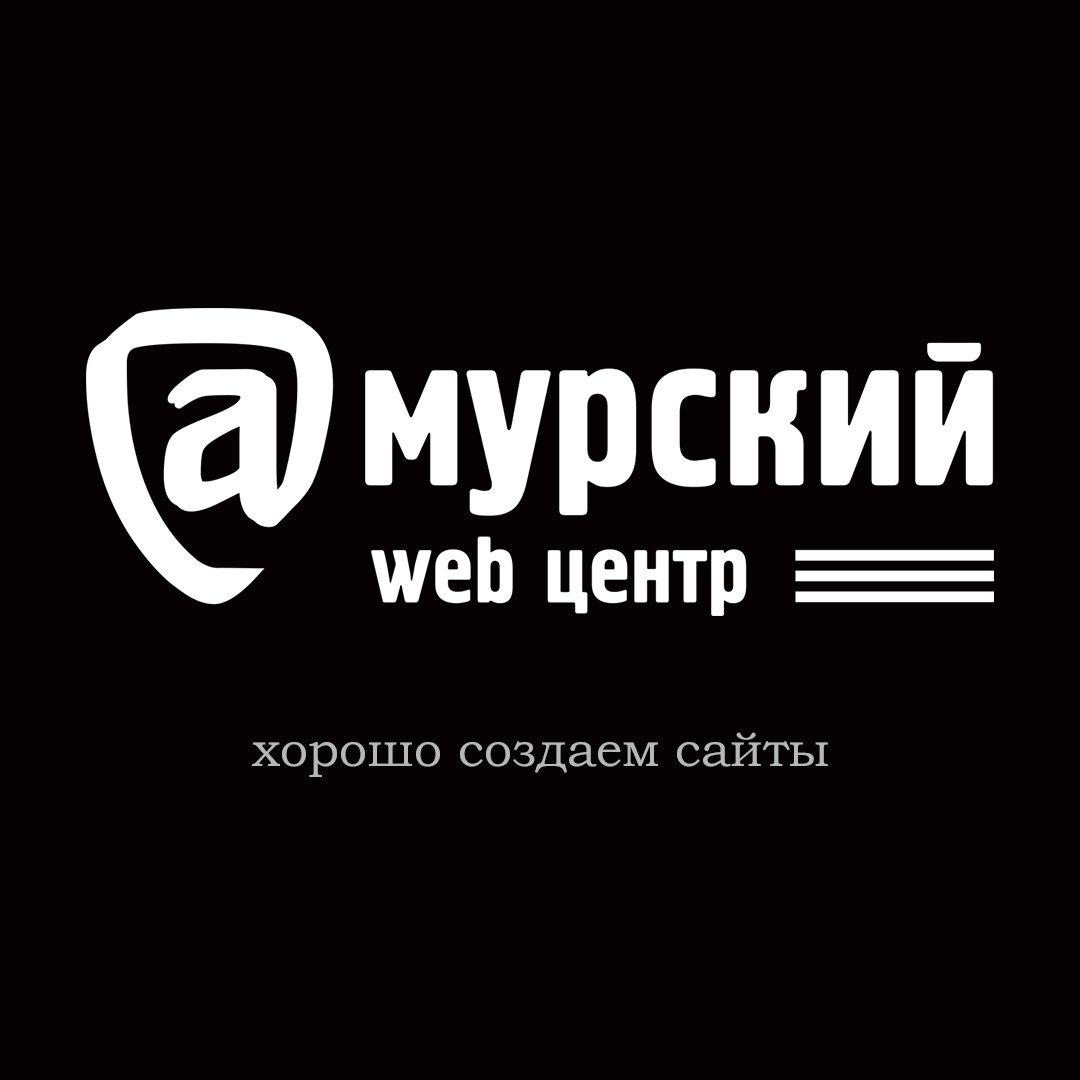 Создание сайтов амурская область наиболее эффективный метод продвижения сайтов