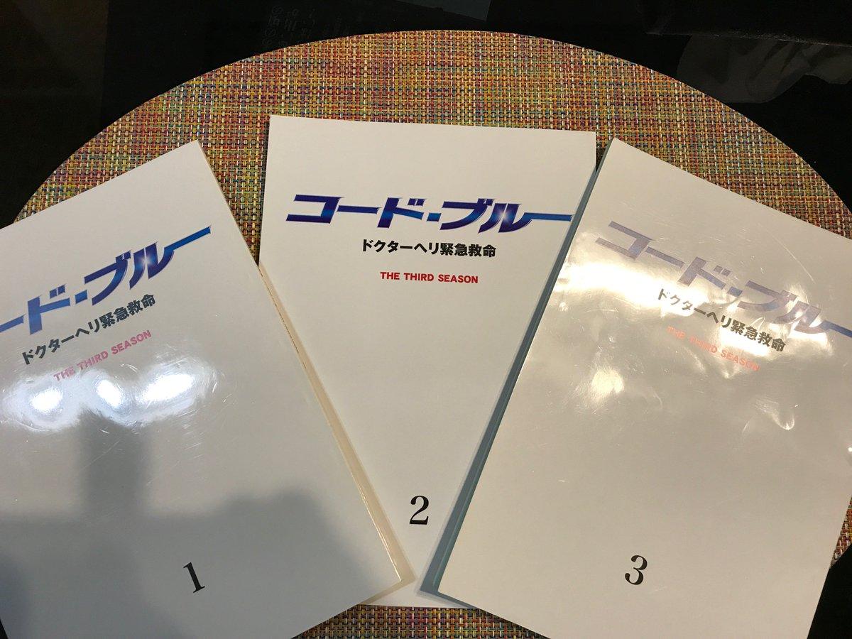 Ямасита Томохиса / Yamashita Tomohisa ≪Пишка Пишунчо≫ -2 - Страница 2 DGEk0qFVwAAGeXT
