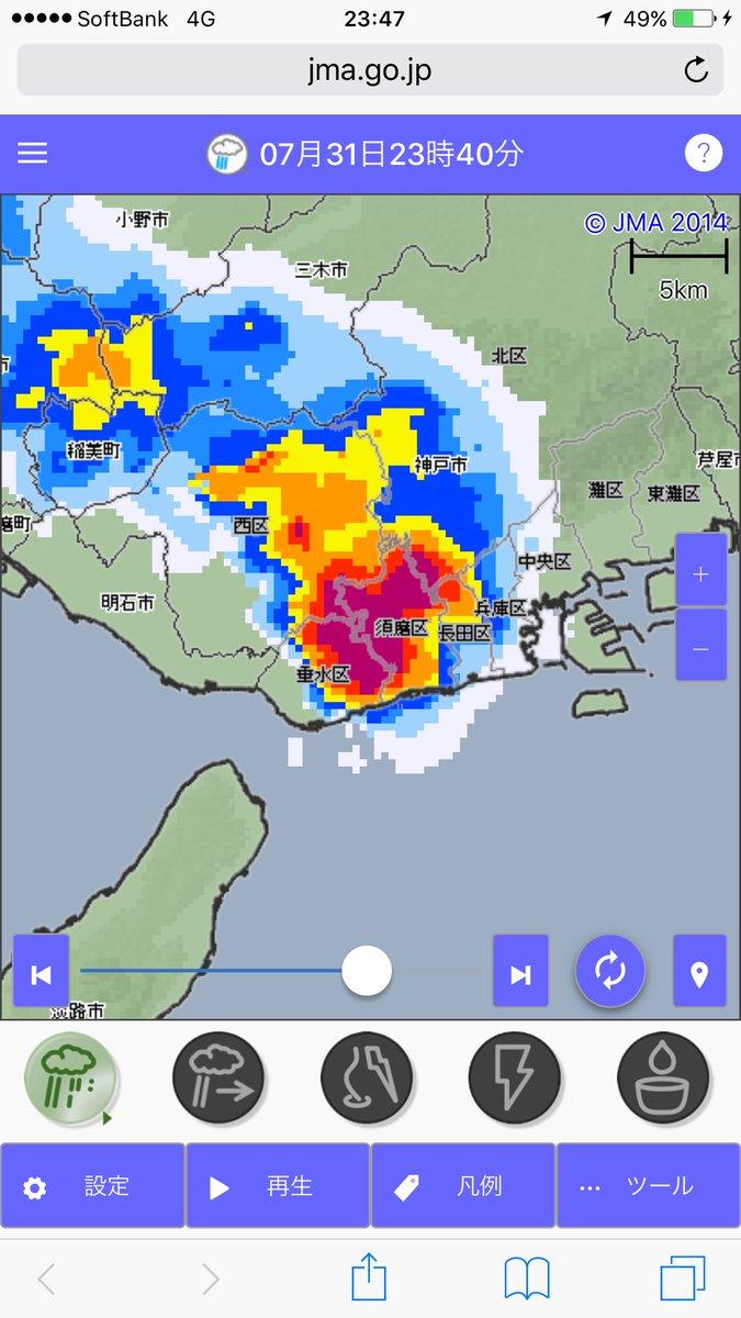 神戸市西区 天気 雨雲レーダー