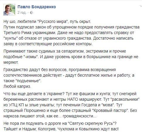 Жители Севастополя протестовали против произвола оккупантов в сфере недвижимости - Цензор.НЕТ 4004