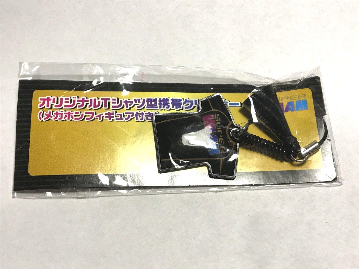 SUPER VAAM オリジナルTシャツ型携帯クリーナー(メガホンフィギュア付き)