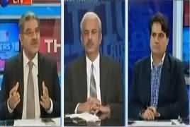 The Reporters  – 31st July 2017 - Shahid Khaqan Abbasi New PM thumbnail