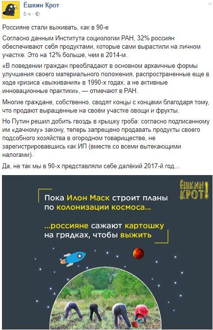 Жители Севастополя протестовали против произвола оккупантов в сфере недвижимости - Цензор.НЕТ 5415