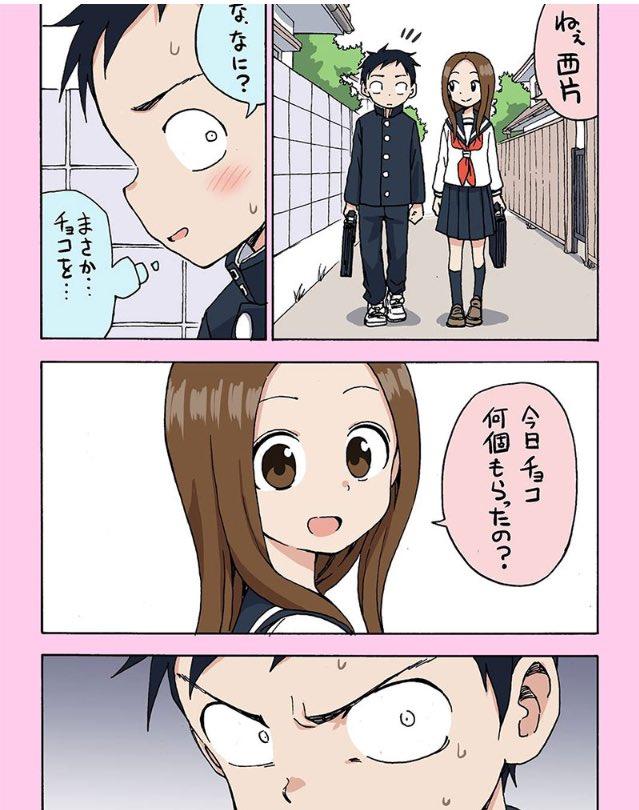 からかい 上手 の 高木 さん 漫画 漫画『からかい上手の(元)高木さん』結婚後のかわいすぎる家族エピ...