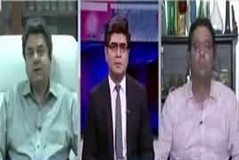 News Plus  – 31st July 2017 - Mulk Mein Nayi Behas Chir Gai thumbnail
