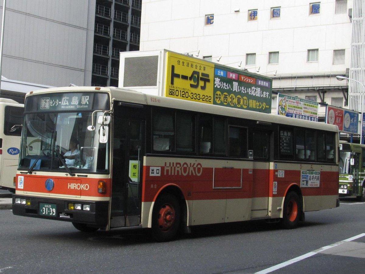 """かず on Twitter: """"2011年夏に撮..."""