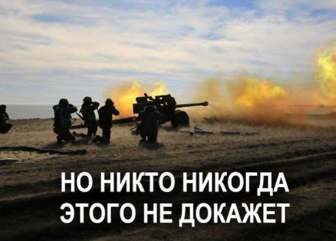 Русский спецназ скачать торрент фильм