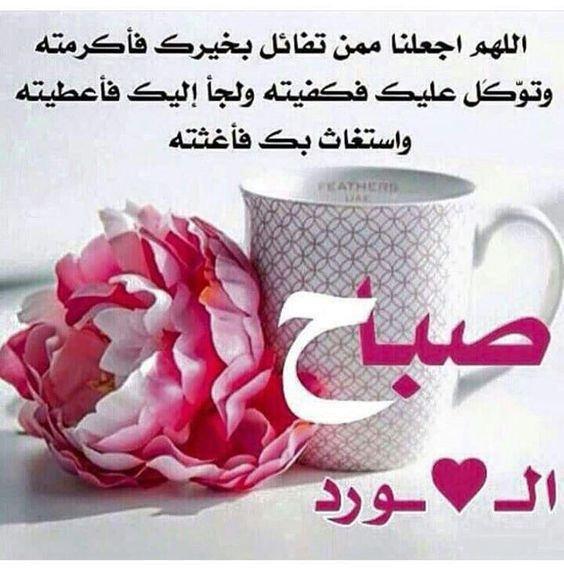 ابتسم وتوكل على الله Jok12134 Twitter