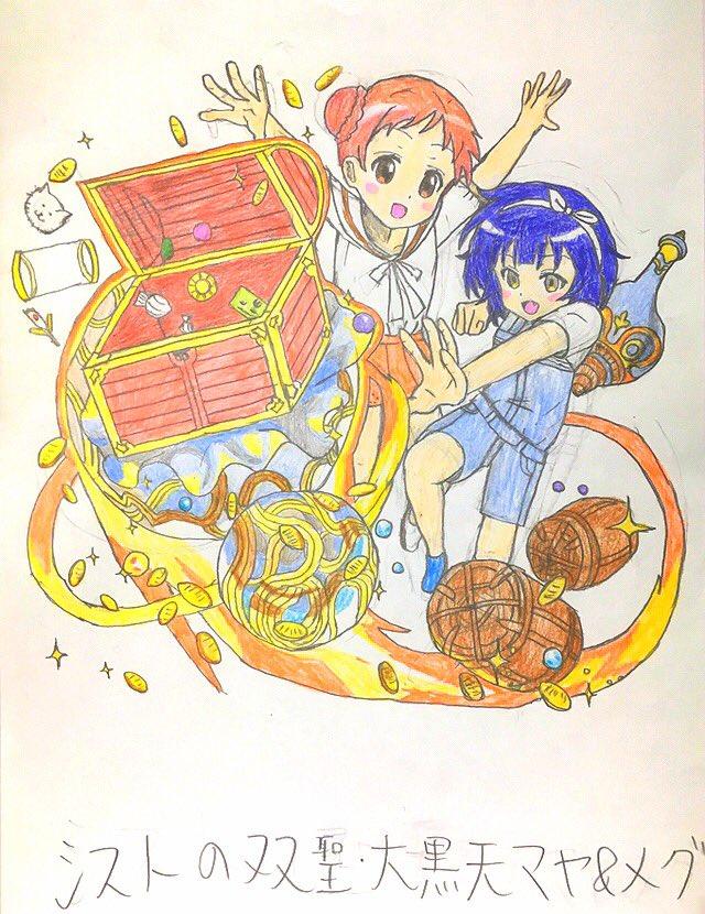 Jmrsa على تويتر アニメ組み合わせイラストオリジナルを手描きで