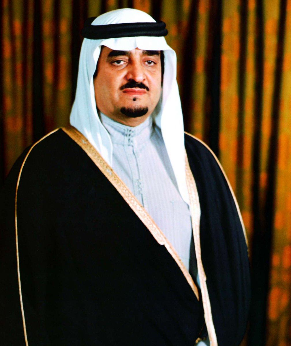 الفهد روح القيادة على تويتر في مثل هذا اليوم 1 8 2005م أعلن الديوان الملكي في السعودية وفاة الملك فهد بن عبدالعزيز آل سعود رحمه الله ذكرى وفاة الملك فهد Https T Co Morbsh3tlz