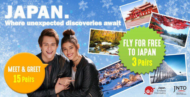 Get a chance to win a trip to Japan plus a meet and greet w/ LIZQUEN! Kindly check this FB page for further details! facebook.com/visitjapan.ph