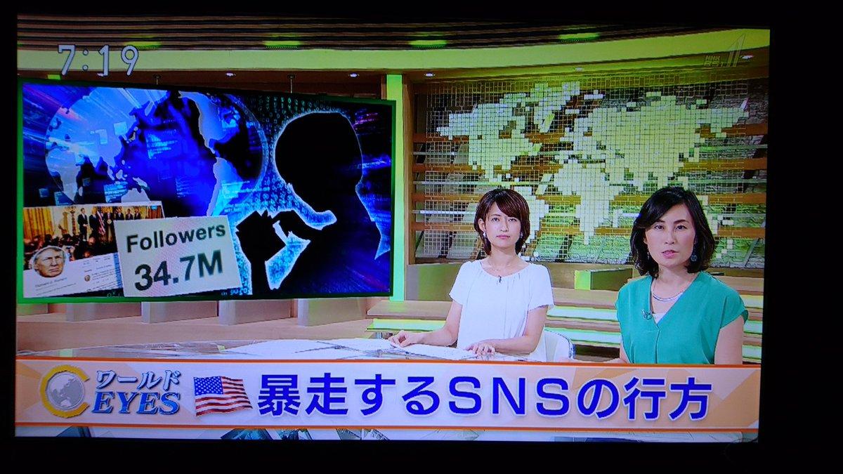 トップ の ニュース 世界 キャッチ 高橋彩アナ|のプロフィールと経歴!キャッチ!世界のトップニュース新キャスター |