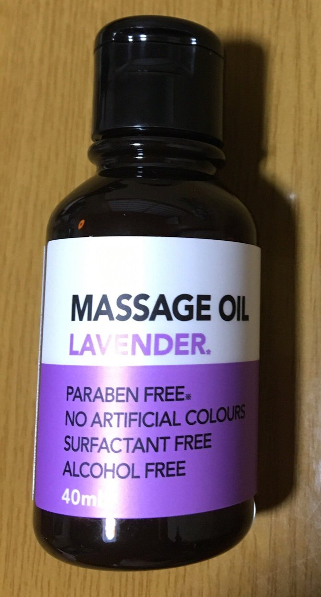 test ツイッターメディア - ダイソーのマッサージオイルのラベンダー、匂いほのかだし、よくパサつく髪の部分にだけつけたら落ち着いていいかも!(*´∀`)♪  #DAISO  #massageoil  #lavender https://t.co/MNi1BcgeAE