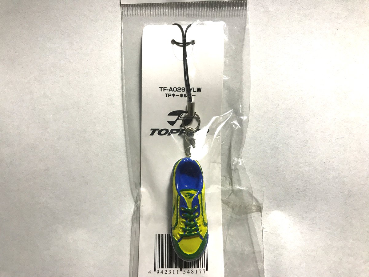 TOPPER TE-A029 YLW TPキーホルダー