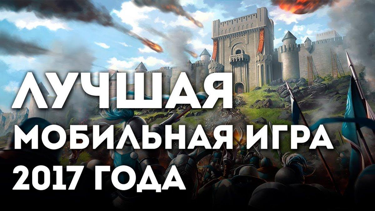 Скачать игру на компьютер бесплатно на русском языке без вирусов