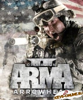 cd key arma 2 operation arrowhead