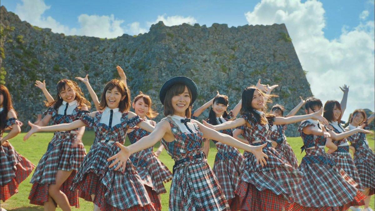 "AKB48、真夏の沖縄で""インスタ映え""女子旅 総選挙選抜曲MVフル公開(全23枚) https://t.co/cxz2yKPoeu   #AKB48 #好きなんだ #さっしー @345__chan @karaage_mayu"