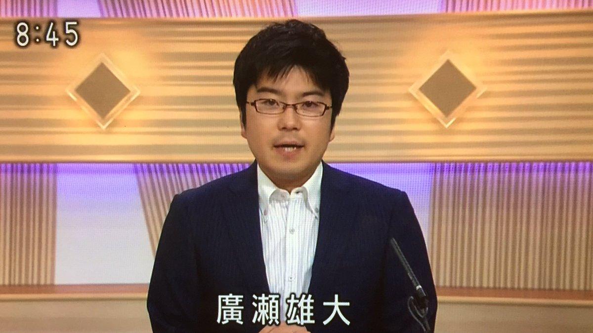 局 アナウンサー Nhk 福岡 放送