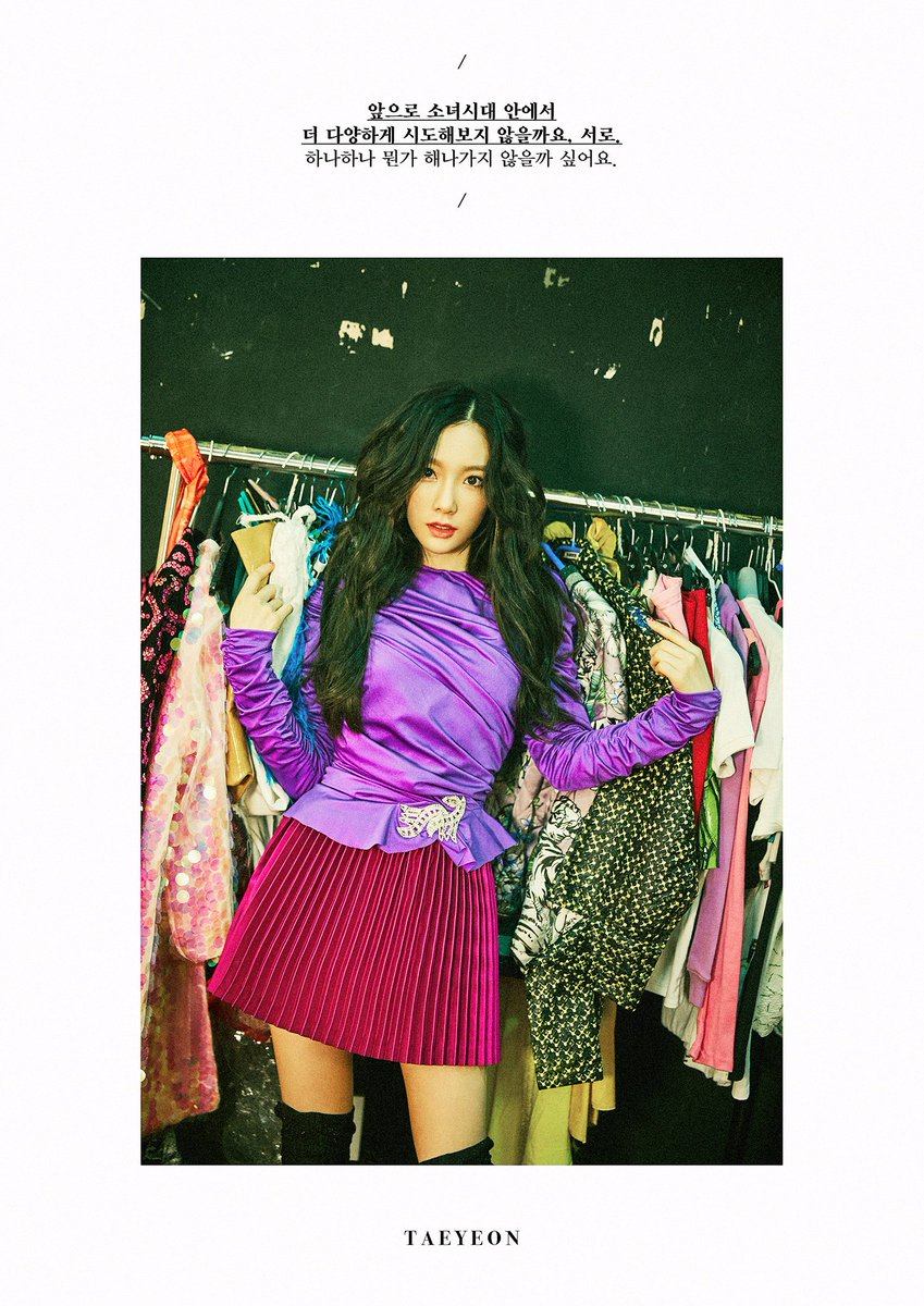 On Aug 7 at 10pm, #GirlsGeneration to have a comeback special live 'Girls' Generation's LieV' on V.  #HolidayNight #GIRLS6ENERAT10N #TAEYEON
