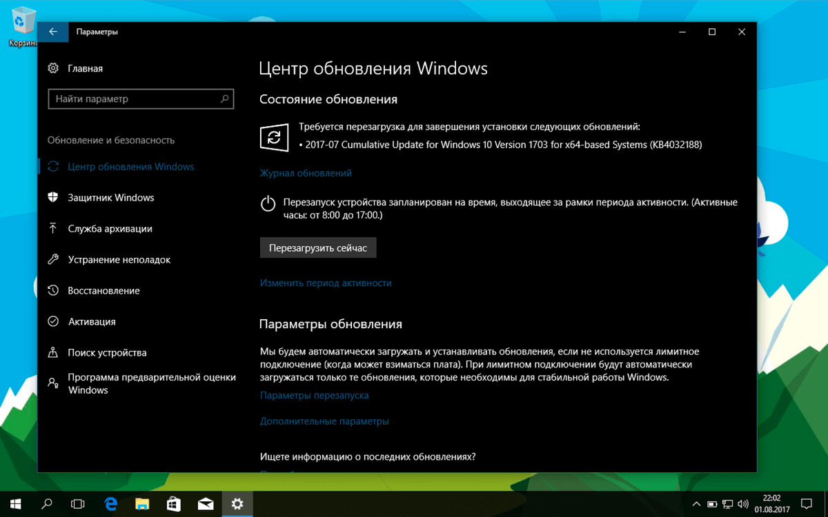 ccleaner для windows 10 торрент