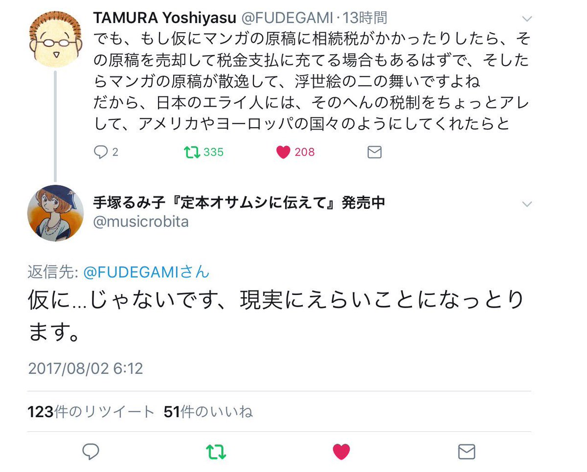 く、クールジャパン…… https://t.co/MFKOe7GQHq
