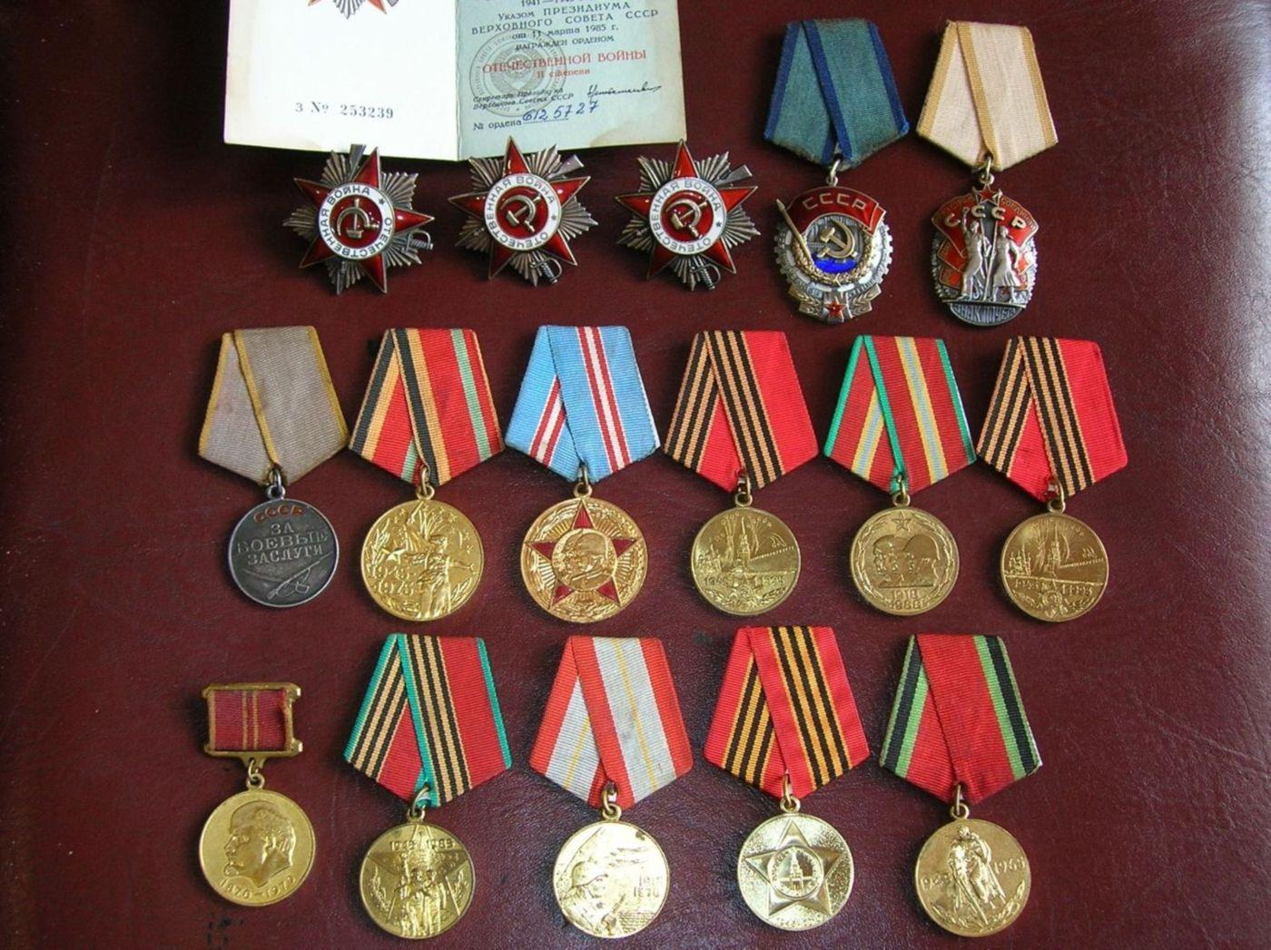 Картинки ордена и медали великой отечественной войны, собрать