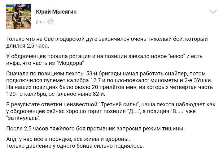 Соглашение о свободной торговле между Канадой и Украиной посылает четкий сигнал России, - посол Шевченко - Цензор.НЕТ 9472