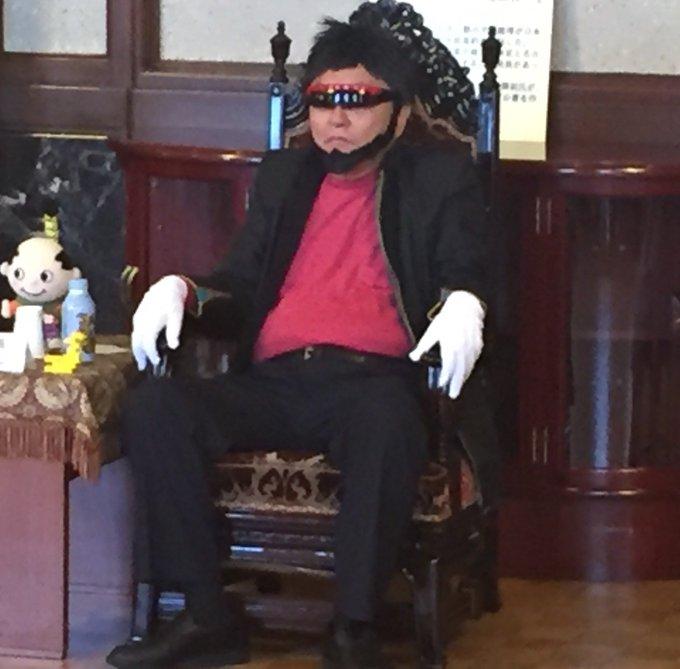 大村知事 コナン