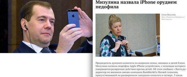 Задержанный в Киеве австриец, подозреваемый в педофилии, оказался двукратным олимпийским чемпионом - Цензор.НЕТ 9377