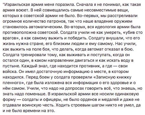 Сохранение транзита российского газа через Украину возможно при снятии Киевом всех претензий с Газпрома, - МИД РФ - Цензор.НЕТ 6553