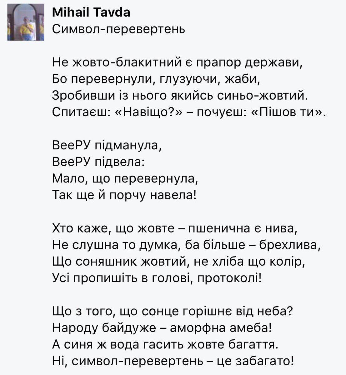 """Закон о Конституционном Суде опубликован в """"Голосе Украины"""": с завтрашнего дня он вступит в силу - Цензор.НЕТ 5405"""
