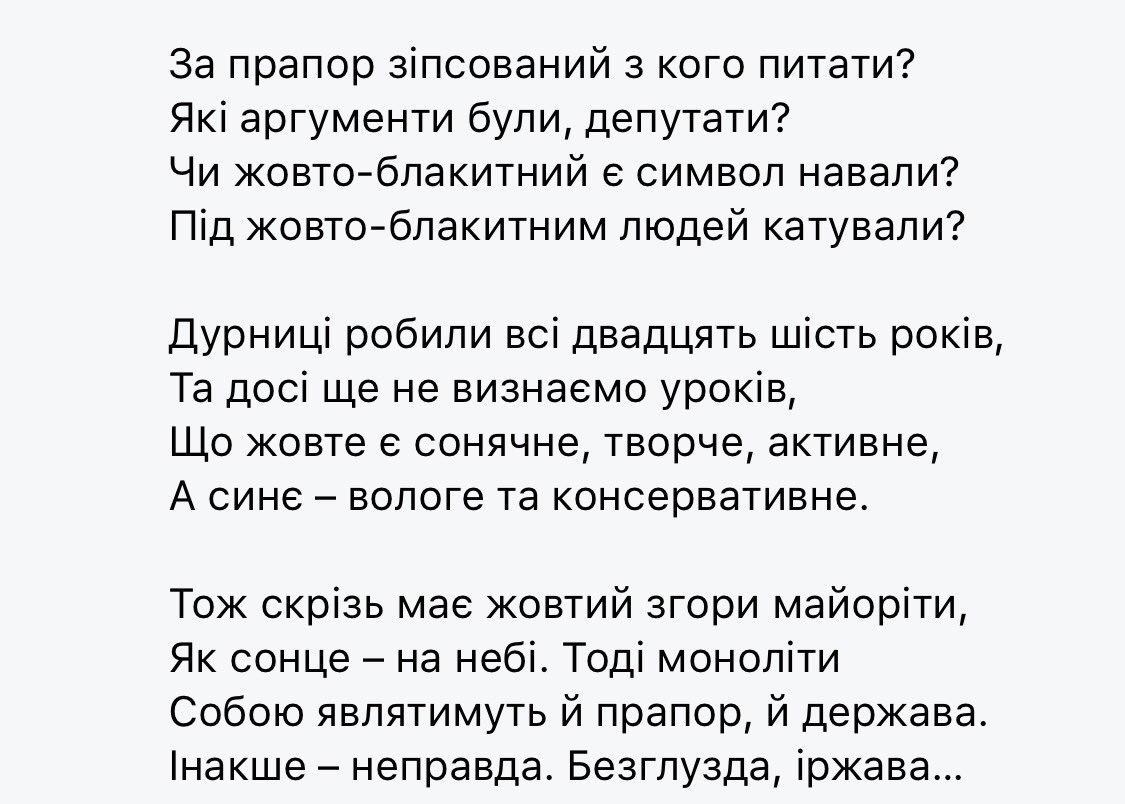 """Закон о Конституционном Суде опубликован в """"Голосе Украины"""": с завтрашнего дня он вступит в силу - Цензор.НЕТ 3397"""