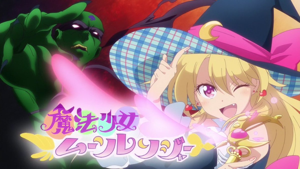 "tanktank(特地派遣方面隊) على تويتر: ""魔法少女 ムーンレンジャーR ..."