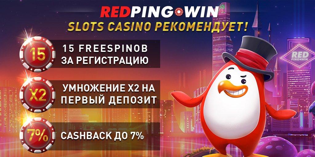 заработать на играх в казино
