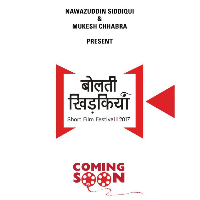 If cinema inspires,moves & grooves u we hv smthing rly exciting cmng ur way.Luk out 4 d space 2 knw more! @MukeshChhabraCC @BoltiKhidkiyaan https://t.co/Bj7bHg09f3