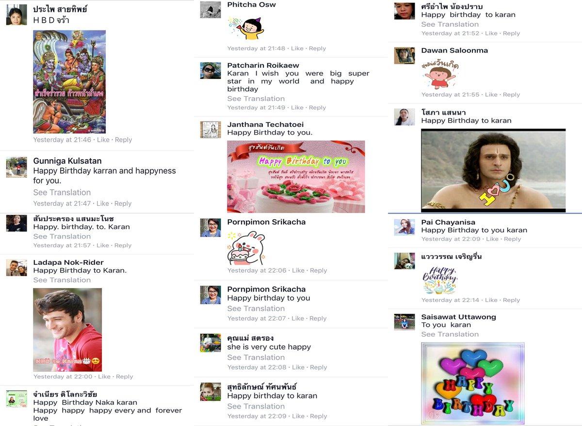 Na hathai on twitter birthday greetings of thai fans 2 bajirao na hathai on twitter birthday greetings of thai fans 2 bajirao karankabirthday karansuchak2 nanditabhandari peshwabajirao m4hsunfo